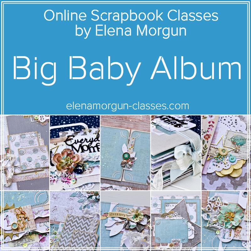big-baby-album-class-elena-morgun-4